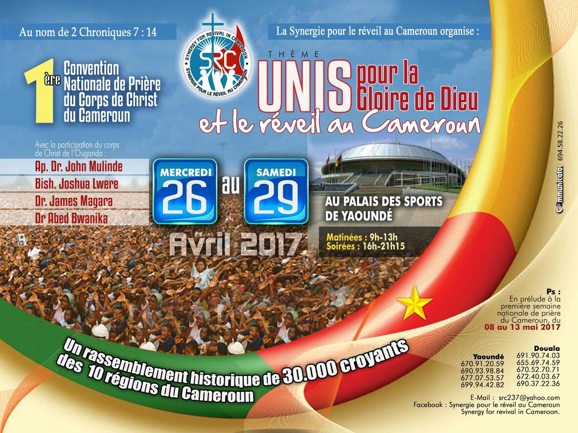 Convention nationale de prière du Corps de Christ au Cameroun (Yaoundé)