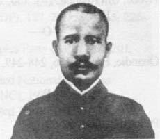 Martin Paul Samba